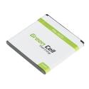 Battery EB535151VU for Samsung Galaxy S Advance i9070