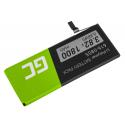 Battery 3.82V